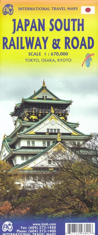 South Japan - Zuid Japan 1:670.000 spoorwegenkaart - autokaart 9781771293891  ITM   Landkaarten en wegenkaarten Japan