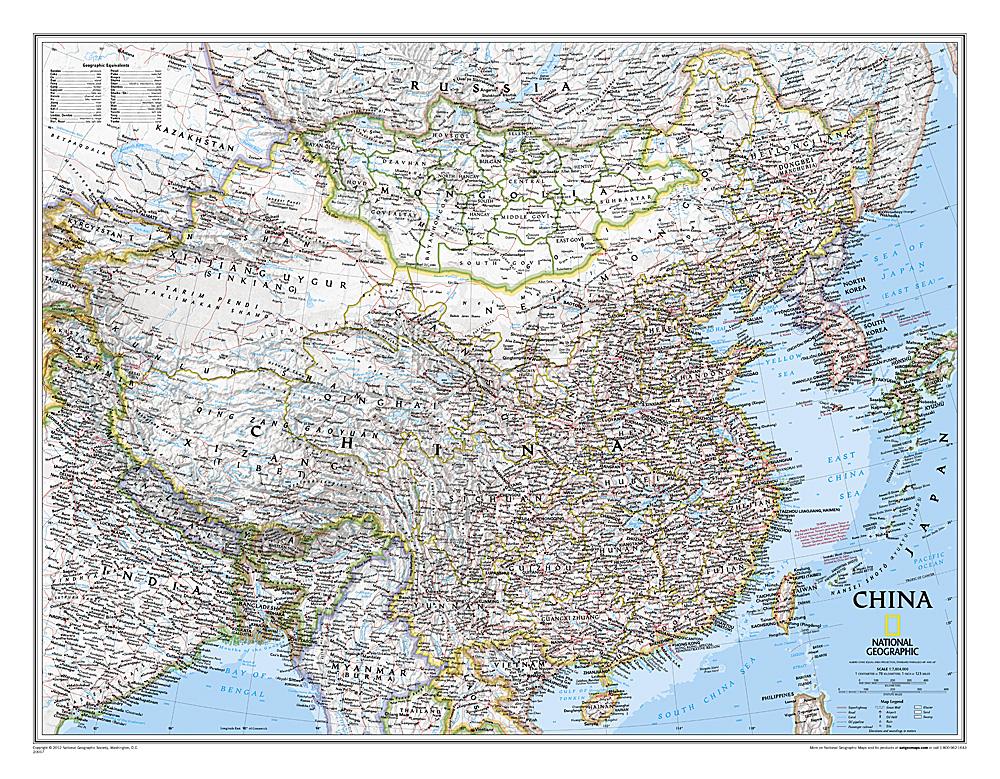 China (plano) 1:7.804.000 9780792249610  National Geographic NG planokaarten  Wandkaarten China (Tibet: zie Himalaya)