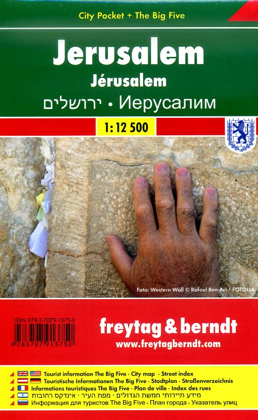 Jerusalem 1:12.500 | stadsplattegrond 9783707913750  Freytag & Berndt Compact plattegrond  Stadsplattegronden Israël, Palestina