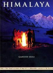 Himalaya 9788174370709  New Holland   Fotoboeken Himalaya