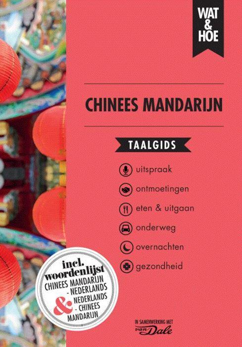 Wat en Hoe: Chinees (Mandarijn) | taalgids 9789021571485  Kosmos Wat en Hoe Taalgids  Taalgidsen en Woordenboeken China (Tibet: zie Himalaya)