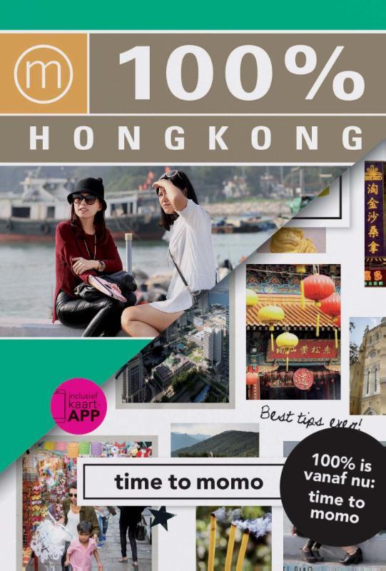 Time to Momo HongKong (100%) 9789057677595  Mo Media Time to Momo  Reisgidsen China (Tibet: zie Himalaya)