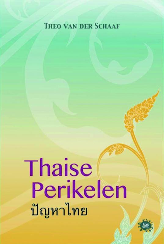 Thaise Perikelen | Theo van der Schaaf 9789080755970 Theo van der Schaaf Blotto Press   Reisverhalen Thailand