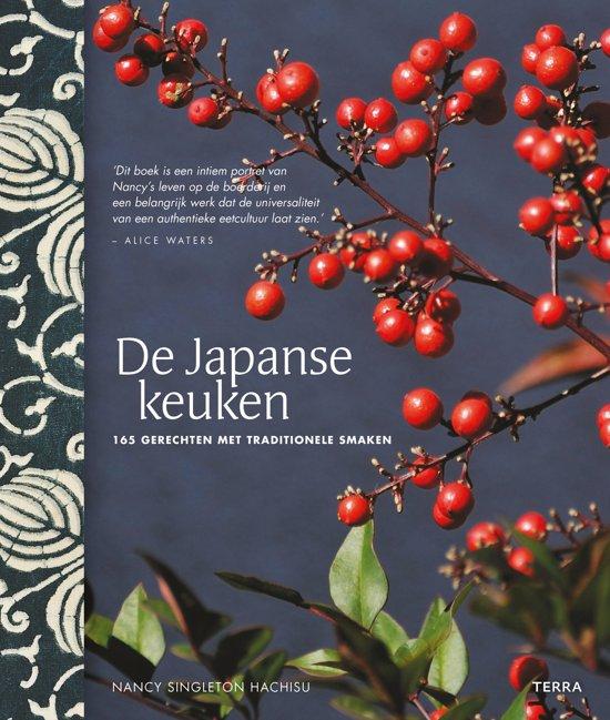 De Japanse keuken   Nancy Singleton Hachisu 9789089896520  Terra   Culinaire reisgidsen Japan