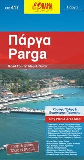 Parga 1:160.000 9789608283268  Orama   Landkaarten en wegenkaarten Midden en Noord-Griekenland, Athene